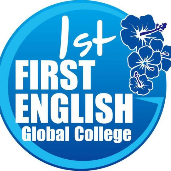 first english logo